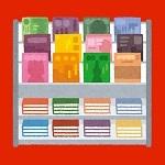 book_zasshi_tana.jpg